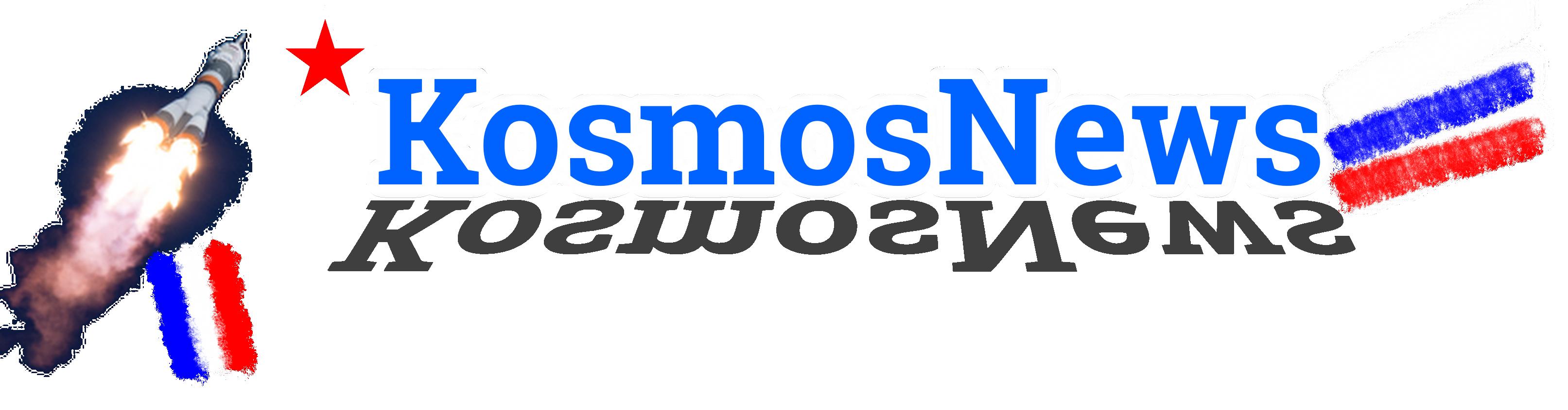 LogoEntête2020