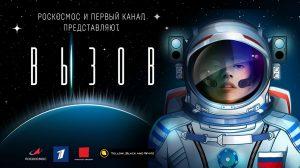 """L'annonce du concours pour le film """"Challenge""""."""