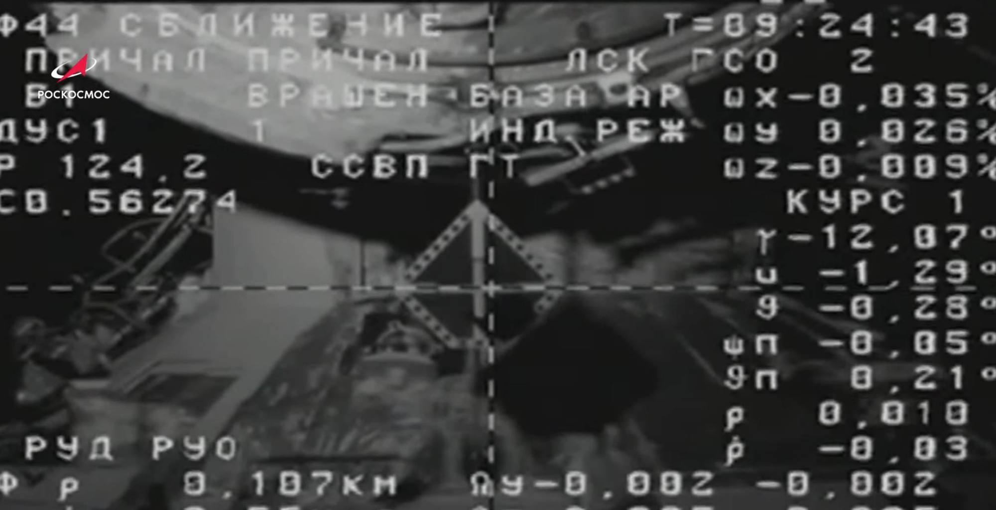 Sergueï Ryzhikov a réussi à rétablir le roulis excessif du cargo.