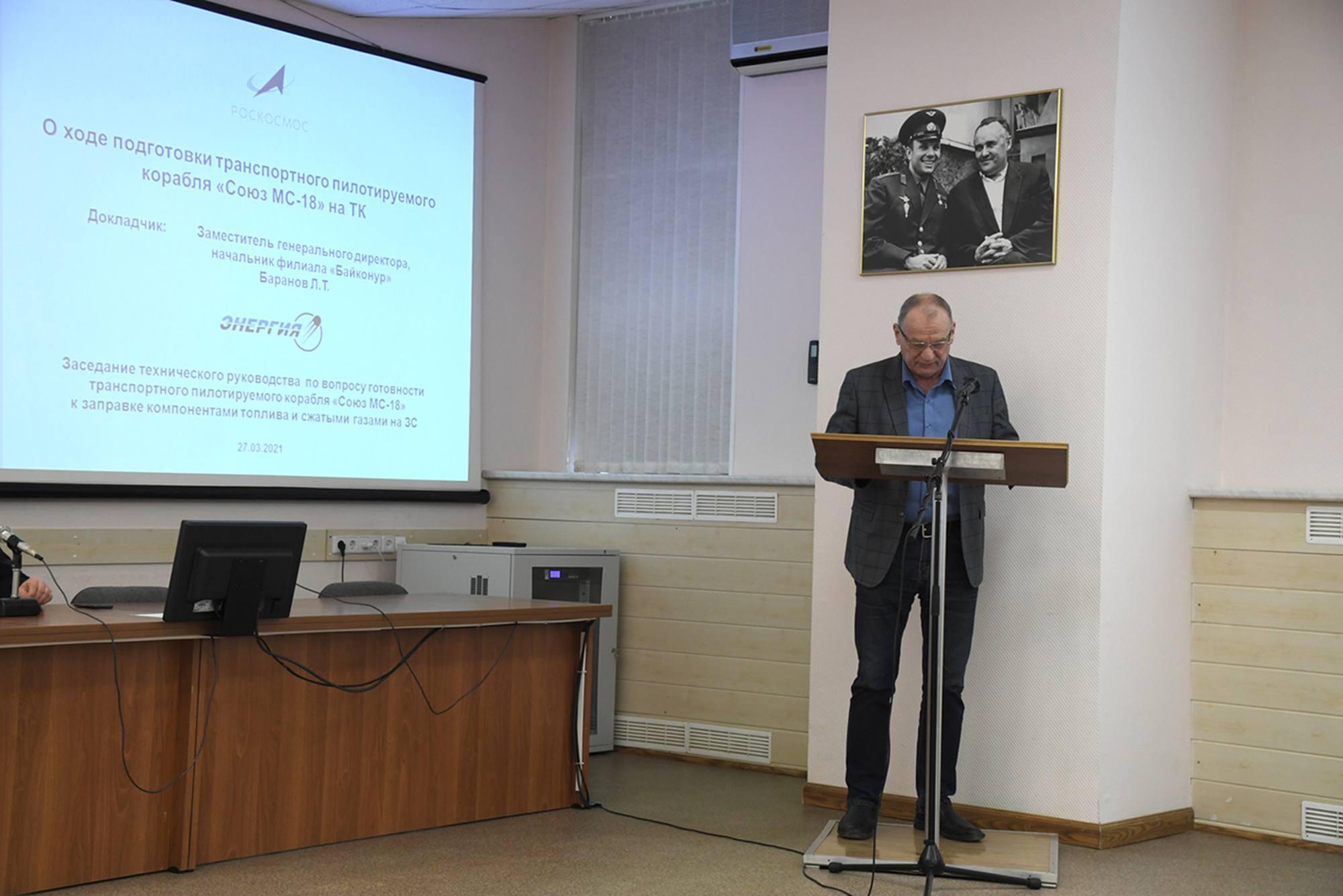Intervention de Leonide Baranov (Energuya à Baïkonour) faisant le point sur l'état de préparation de vaisseau.