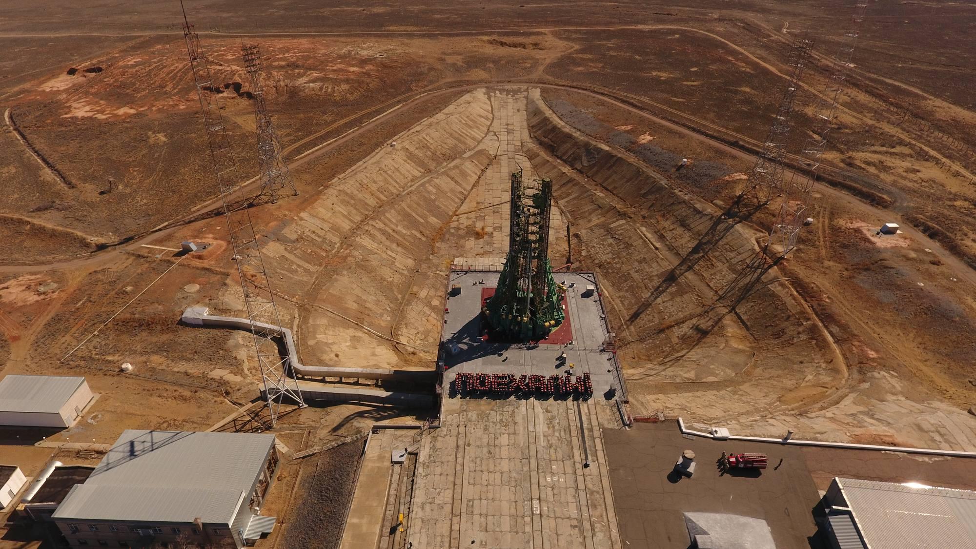 """Le pas de lancement n°1 de Baïkonour (dit """"Gagarin Sart"""") vu depuis un drone."""