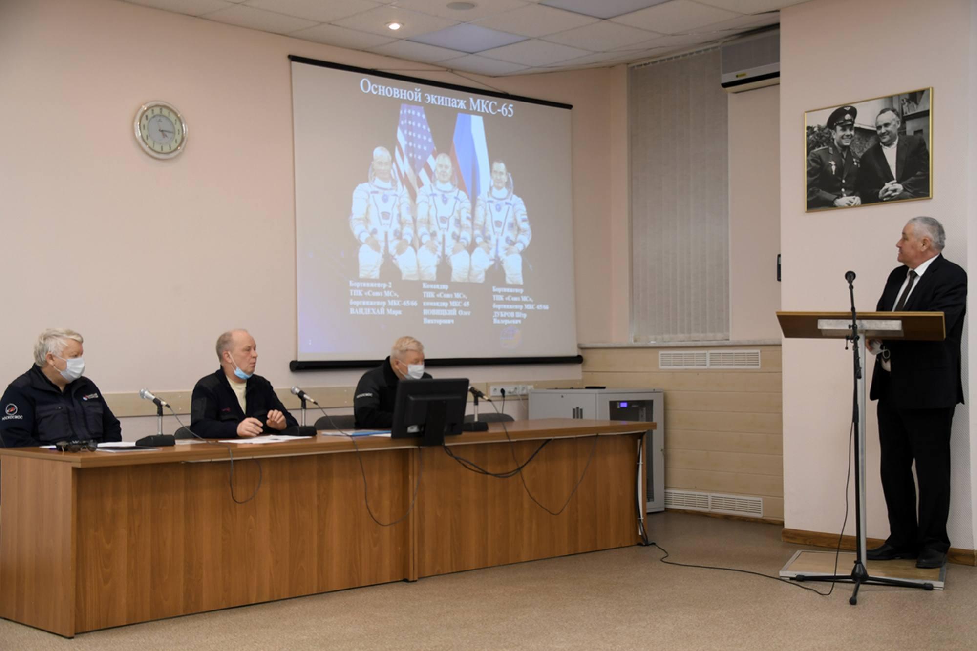 Intervention de Valery Korzun, représentant le TsPK.