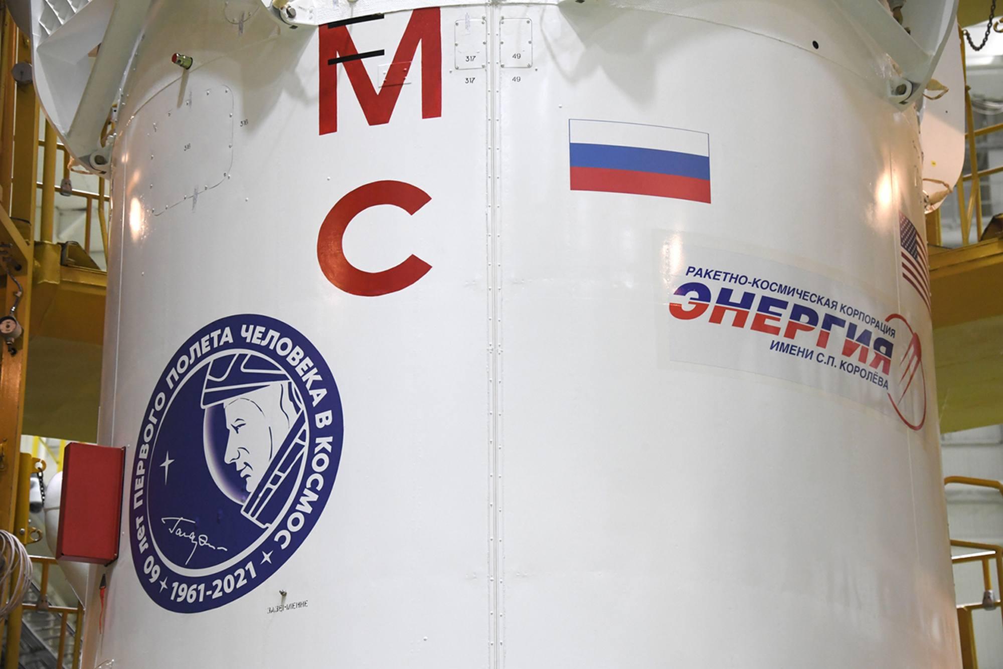 L'autocollant en honneur des 60 ans après le vol historique de Youri Gagarine.