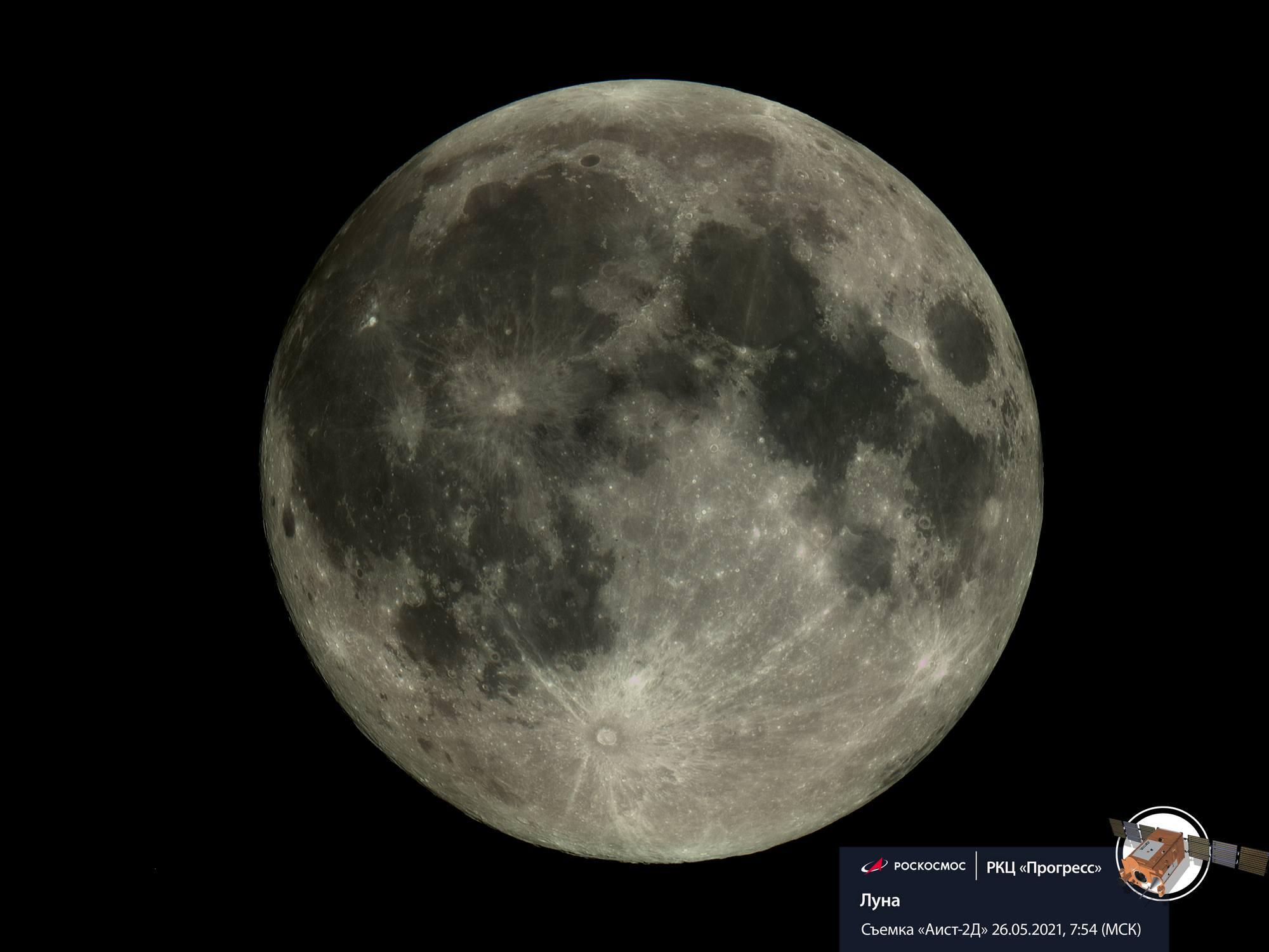 """La """"super lune"""" photographiée par le satellite Aist-2D."""