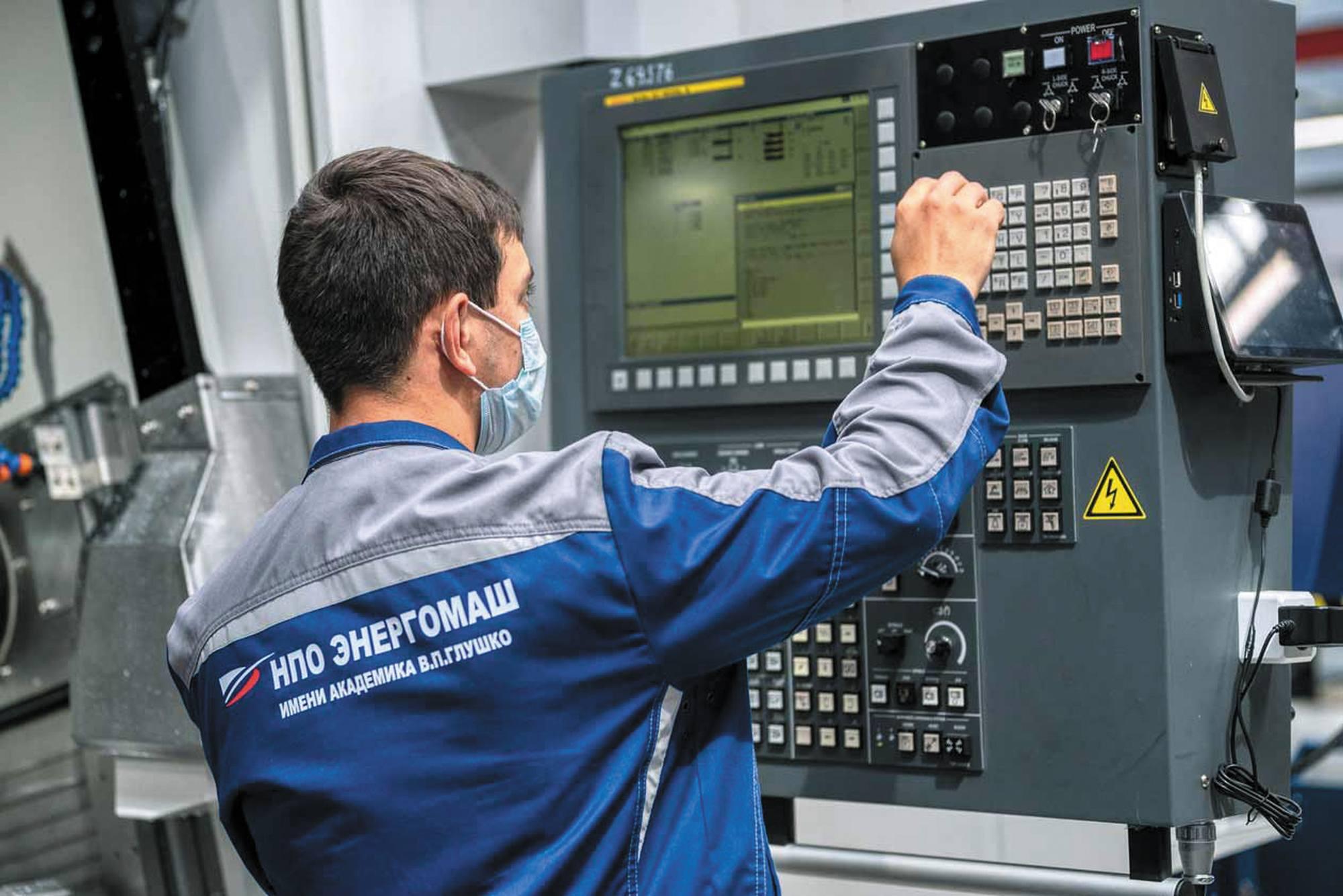 Fabrication chez Energomash.