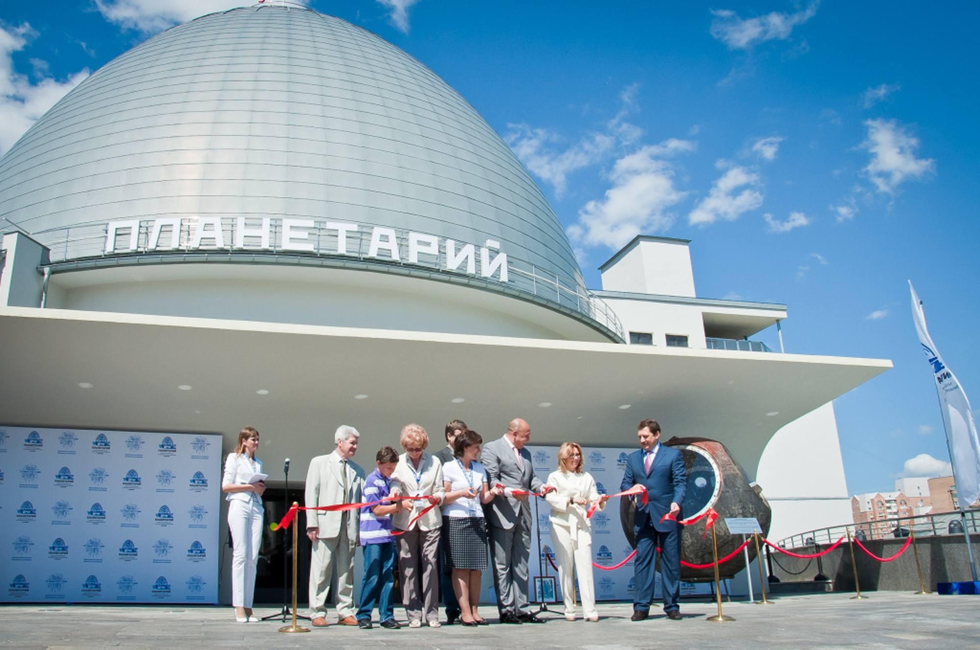 La planétarium de Moscou date de 1929 mais a été reconstruit. Il a dû fermé longtemps en pleine crise économique qui a suivi la disparition de l'URSS.