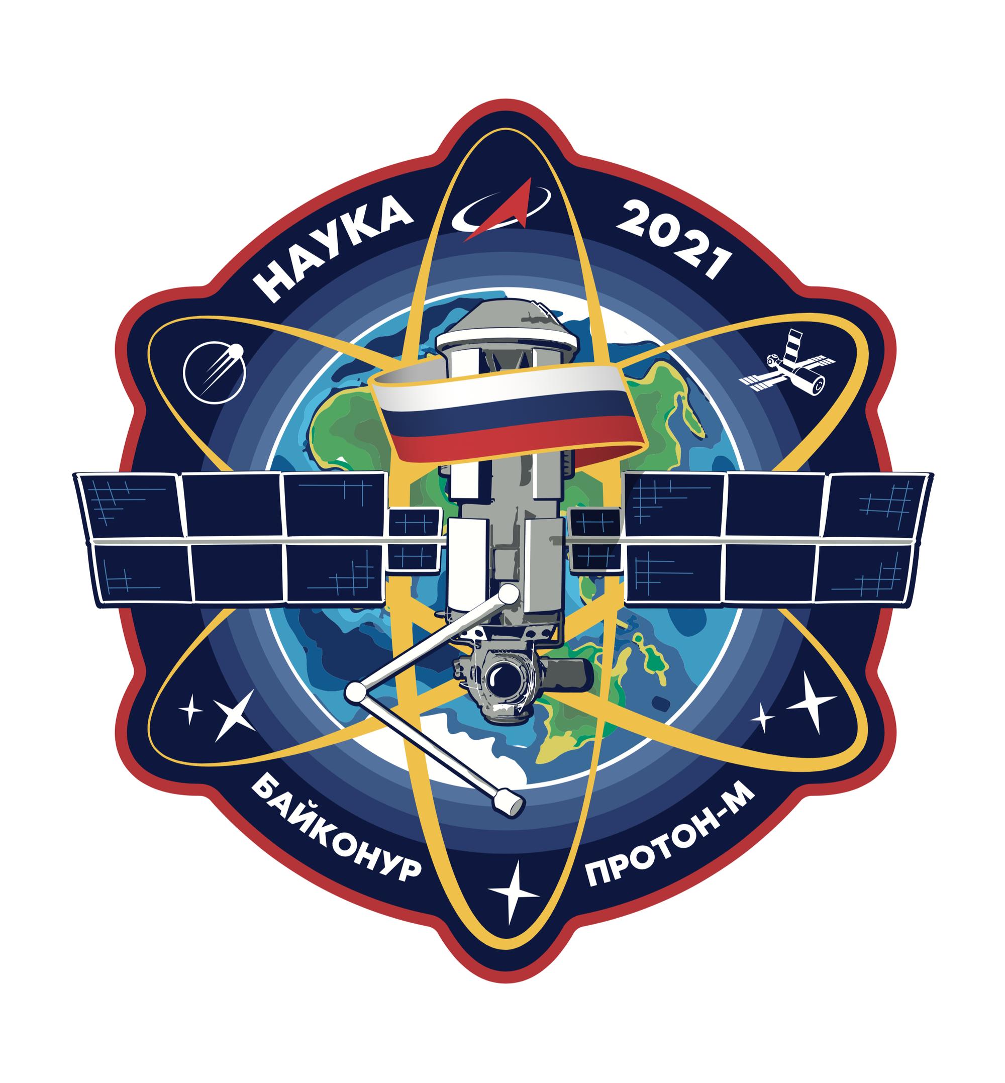 Le logo du module Naouka.