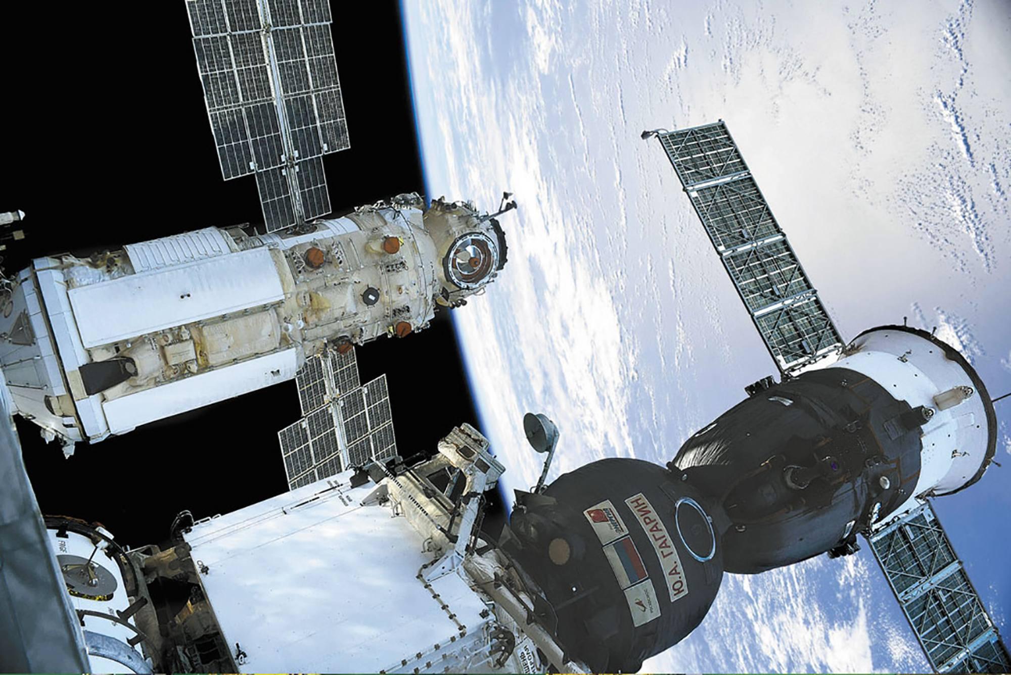 Le dernier module ajouté à l'ISS, Naouka.