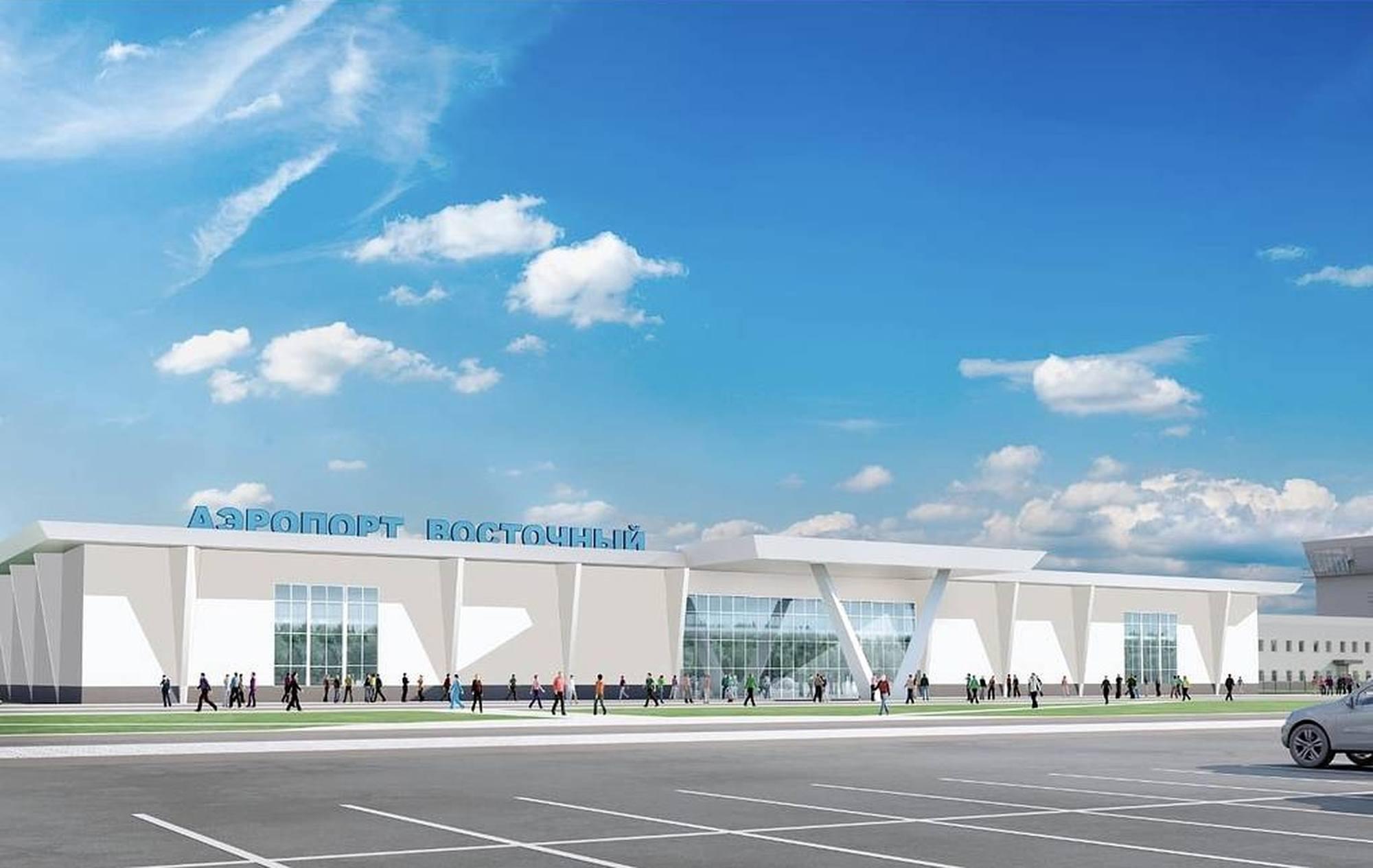 La nouvelle version de l'aérogare (terminal) de l'aéroport de Vostochny.