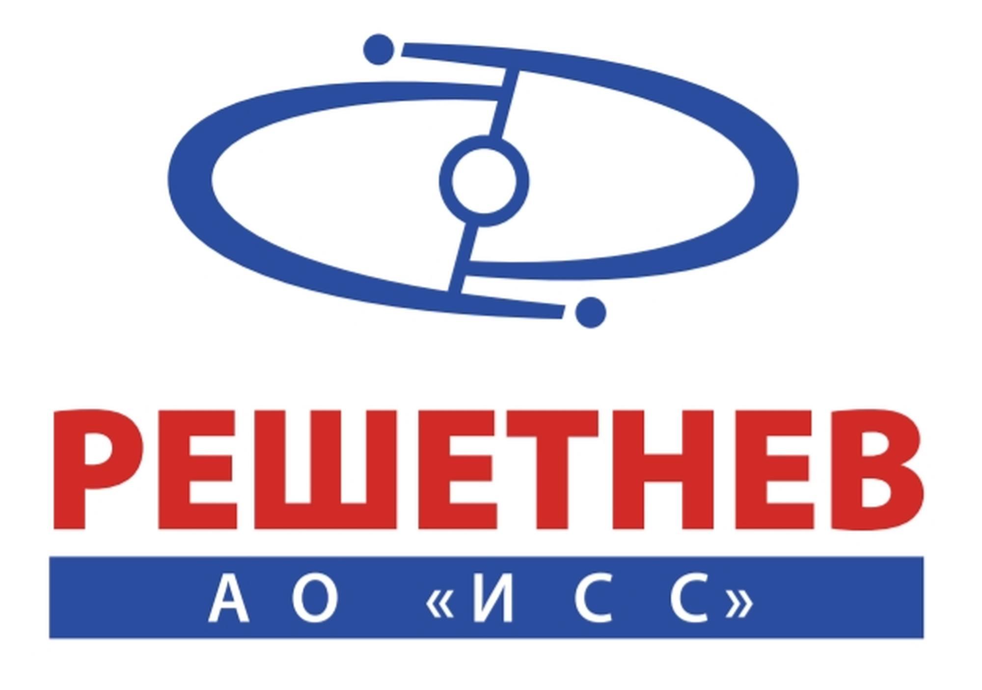 Le logo de AO ISS Reshetnyov.